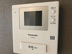 ミリヨン仙台駅東2
