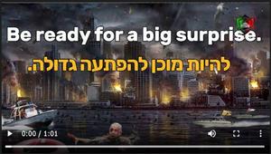 פריצה לאתרים ישראלים על ידי פלסטינים