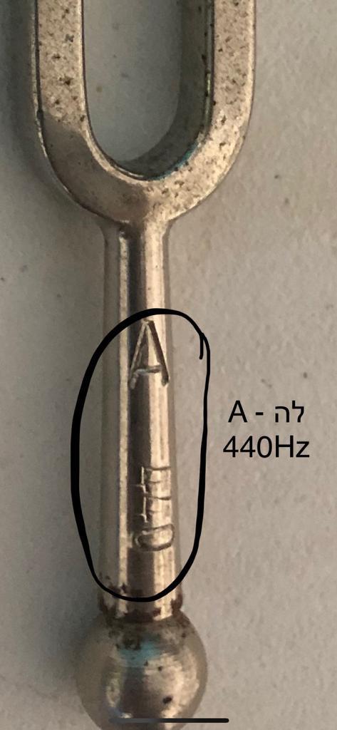 קולן 440HZ