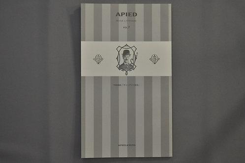 APIE(アピエ) vol.7 『チャップリン自伝』  アピエ社