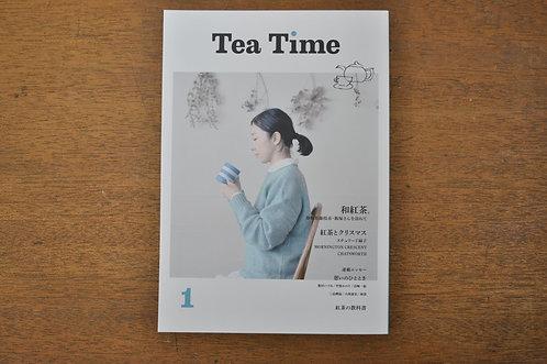 Tea Time vol.1,手紙舎,ティータイム,古書,古本,千葉,佐倉,アベイユブックス
