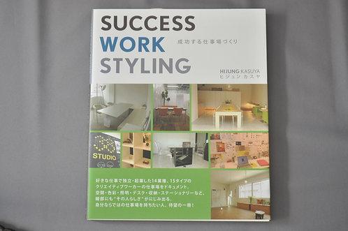 SUCCESS WORK STYLING―成功する仕事場づくり ヒジュン・カスヤ ラトルズ