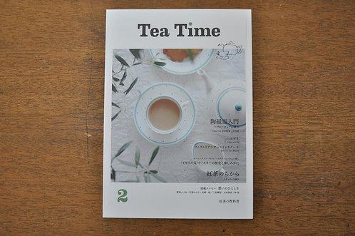 Tea Time vol.2,手紙舎,ティータイム,古書,古本,千葉,佐倉,アベイユブックス