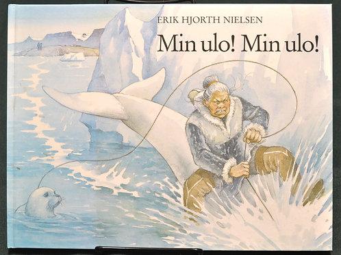 Min Ulo! Min Ulo,あたしのウロよ、ウロ,Erik Hjorth Nielsen,エリック・ニールセン,ソンリーサ,Sonrisa,洋書,挿絵,古書,古本,千葉,佐倉,アベイユブックス
