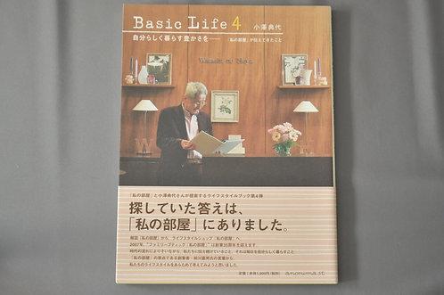 自分らしく暮らす豊かさを―「私の部屋」が伝えてきたこと (Basic Life4) 小澤典代 アノニマ・スタジオ