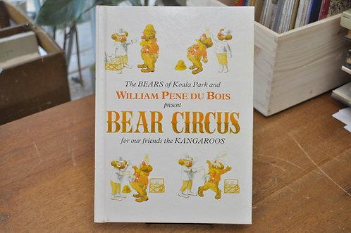Bear Circus,くまのサーカス,ディボア,古書,古本,千葉,佐倉,,京成佐倉アベイユブックス