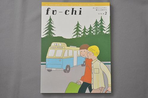フウチ(fu-chi)2 アノニマスタジオ