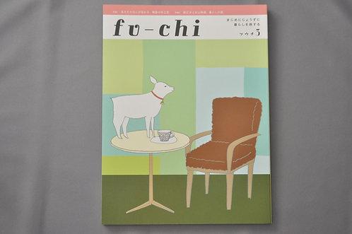 フウチ(fu-chi)3 アノニマ・スタジオ