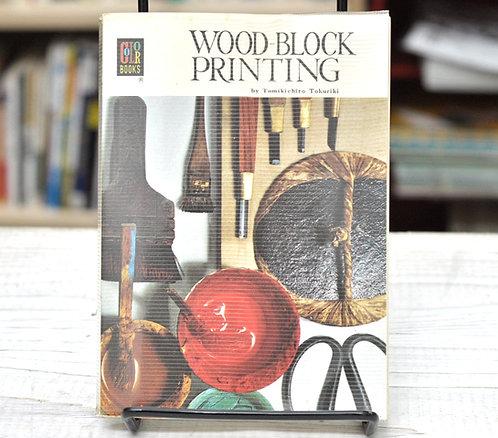 徳力富吉郎,カラーブックス,Wood‐block printing Color books,古書,古本,千葉,佐倉,,京成佐倉,アベイユブックス
