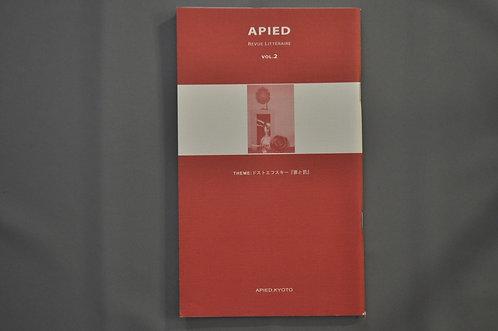 APIE(アピエ) vol.2 ドストエフスキー『罪と罰』 アピエ社