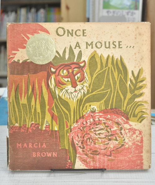 Once a Mouse... ,Marcia Brown,マーシャ・ブラウン,古書,古本,絵本,京成佐倉,アベイユブックス