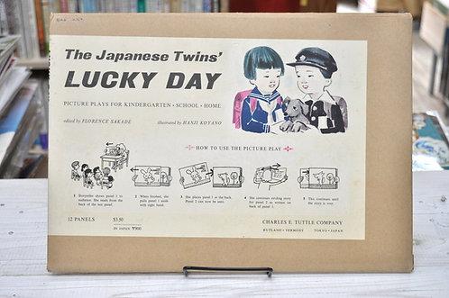 The Japanese Twins' LUCKY DAY,Picture Plays,FLORENCE SAKADE,HANJI KOYANO,絵本,古書,古本,千葉,佐倉,,京成佐倉,アベイユブックス