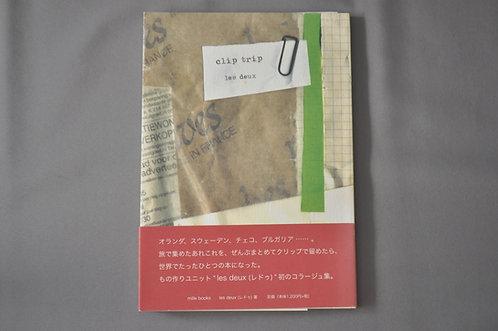 Clip trip les deux(レドゥ) mile books