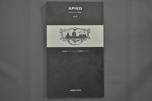 APIE(アピエ) vol.9 ブラム・ストーカー『吸血鬼ドラキュラ』  アピエ社