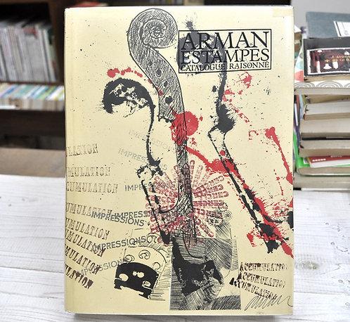 アルマン,ARMAN,Estampes,Catalogue Raisonne,古書,古本,千葉,佐倉,京成佐倉,アベイユブックス