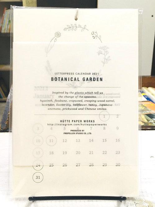 プロペラスタジオ,活版印刷カレンダー,レタープレスカレンダー,HC-2021,BOTANICAL GARDEN,壁掛け,4534625700268,千葉,佐倉,アベイユブックス