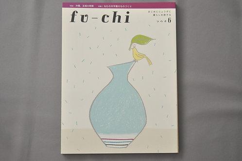 フウチ(fu-chi)6 アノニマ・スタジオ