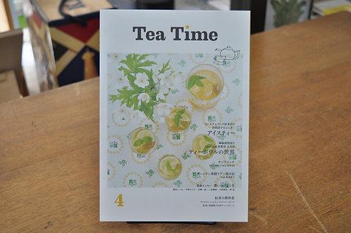 Tea Time vol.4,手紙舎,ティータイム,古書,古本,千葉,佐倉,アベイユブックス