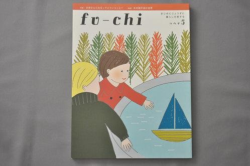 フウチ(fu-chi)5 アノニマ・スタジオ