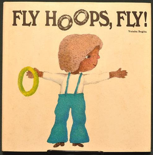 FLY HOOPES FLY,杉田豊,青木久子,Yutaka Sugita,Hisako Aoki,古書,古本,千葉,佐倉,アベイユブックス