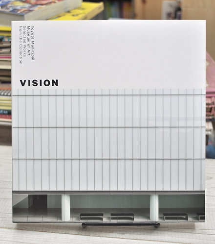 VISION,豊田市美術館,古書,古本,千葉,佐倉,京成佐倉,アベイユブックス
