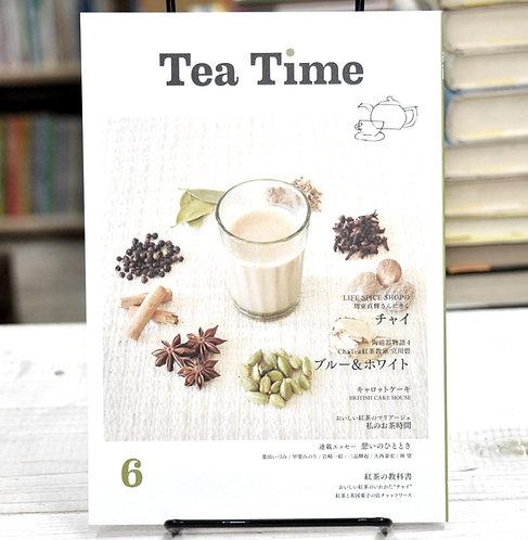 Tea Time vol.6,手紙舎,ティータイム,古書,古本,千葉,佐倉,アベイユブックス