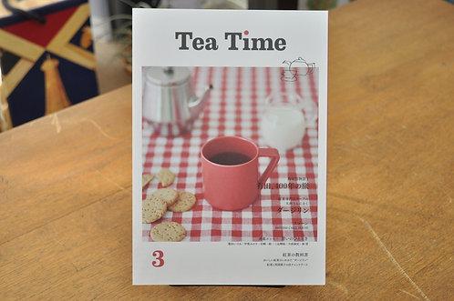 Tea Time vol.3,手紙舎,ティータイム,古書,古本,千葉,佐倉,アベイユブックス