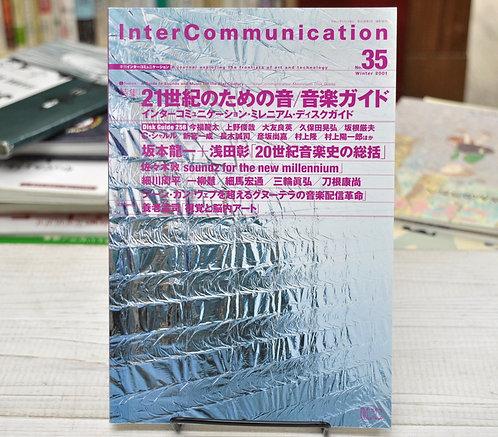InterCommunication,インターコミュニケーション,古書,古本,千葉,佐倉,京成佐倉,アベイユブックス