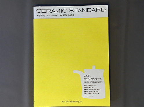 CERAMIC STANDARD(セラミック スタンダード) 森正洋