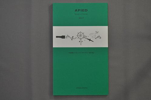 APIE(アピエ) vol.4 スウィフト『ガリヴァー旅行記』 アピエ社