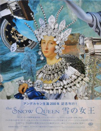 アンデルセン,雪の女王,THE SNOW QUEEN,マルグレーテ2世,デコパージュ,新古,古書
