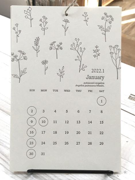 活版印刷カレンダーで新年を!