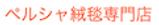 スクリーンショット 2021-02-12 12.49.53.png