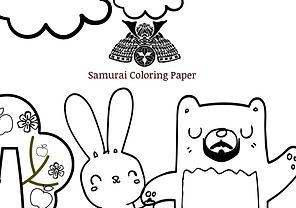 samurai zurich nurie3 .png