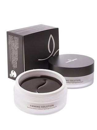 Beauugreen Гидрогелевые патчи для глаз с экстрактом морского огурца,premium 60шт