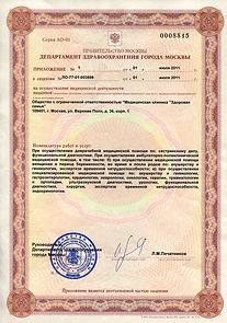 license-b3.jpg
