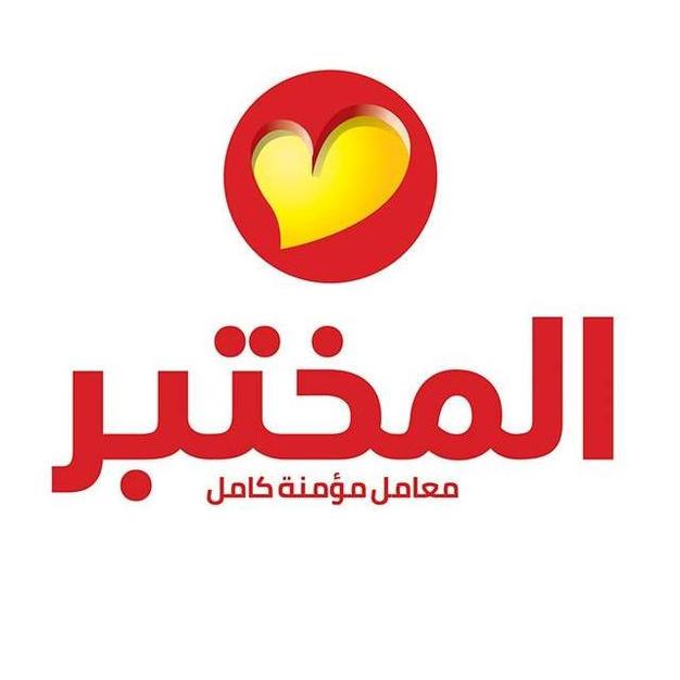 AL Mokhtabar