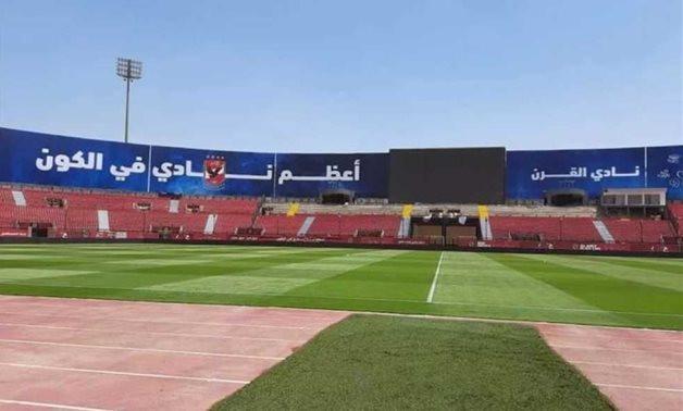 salam stadium.jpg