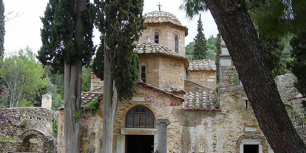 Le miel d' Hymette: Monastère de Kaisariani