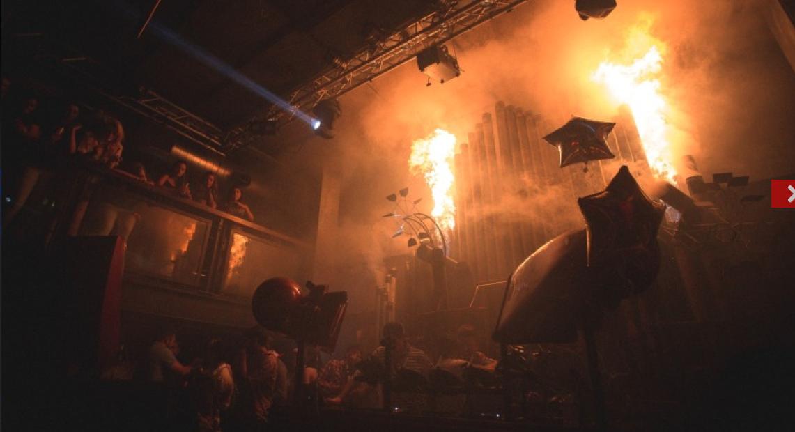 Dis-Organ - Mode - London - 2014