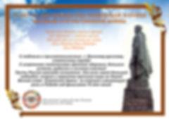 объединение славянский мир г. Пловдив, Пловдив, Стайков, славянский мир