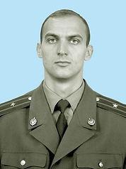 Велько Андрей Витальевич