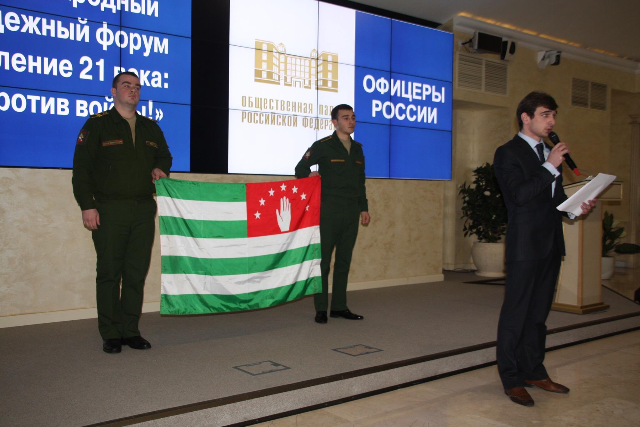 Председатель представительства организации Молодая Абхазия Ахра Харчилава