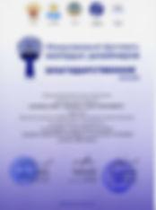 Центр музейной педагогики «СВЕТОЧ», светоч, цмп светоч, вервица, КОРОЛЕВЫ НЕОЖИДАННЫХ ПОВОРОТОВ, Международный фестиваль молодых дизайнеров «Этномода», Этномода, аналитик моды, соучредитель Национальной академии индустрии моды, куратор фэшн-проектов, фэшн-гуру Александр Хилькевич, Александр Хилькевич, студенческий театр реконструкции костюма «ВЕРВИЦА», студенческий театр, студенческий театр этно, студенческий театр народного костюма, театр народного костюма, Корнеева Елена Николаевна, Творческий Союз Художников России, алла корнеева, корнеева алла, елена корнеева, корнеева елена, корнеева лена, Театр «Вервица», Театр Вервица, Татьяна Дорохова, Поэзия русского народного костюма, Сценический костюм с элементами ЭТНО, этно, этно костюм, модные аксессуары в стиле ЭТНО, аксессуары в стиле ЭТНО, аксессуары ЭТНО, этно аксессуары