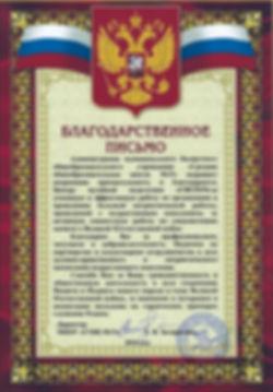 МБОУ СОШ №13