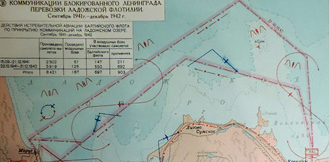 Коммуникации блокированного Ленинграда, Перевозки Ладожской флотилии