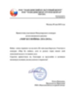 """роо """"македонский культурный центр"""", Ольга Панькина"""