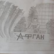 321 Куштыева Алина 10 Лосева Галина Викт