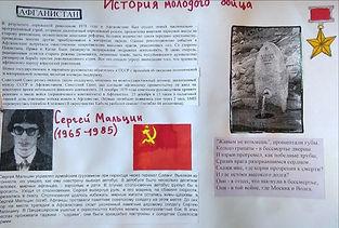 808 Кузькина Полина_edited.jpg