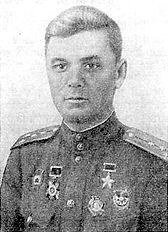 ГАРАНИН Владимир Иванович